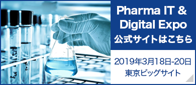 Pharma IT & Digital Expo